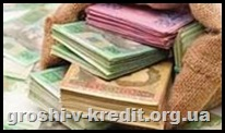 Яким чином українці з пропискою в Криму чи на Донбасі можуть оформити банківські продукти?