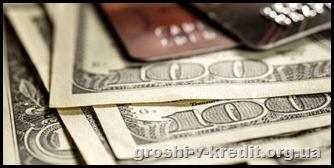 Від чого залежить кредитний ліміт банківської карти?