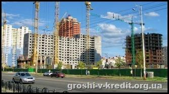 Беремо іпотечний кредит на покупку житла: всі нюанси
