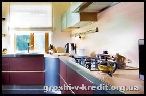 Як купити квартиру в іпотеку: умови, нюанси, правила