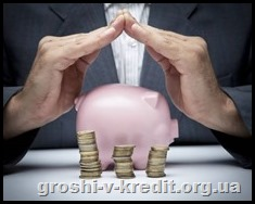 Що зміниться в системі гарантування вкладів