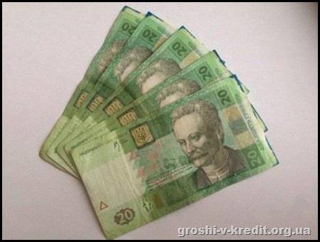 Гроші пошкоджених в зоні АТО, що варто знати.