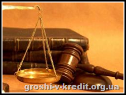 Чи варто боятися суду з банком?