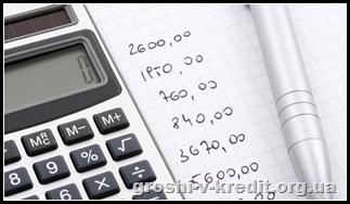 Ануїтетні платежі і диференційовані платежі