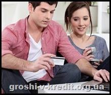 Оформити позику через інтернет стає простіше.