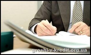 Допомога в оформленні та отриманні автокредиту