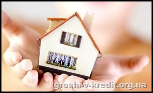 Як правильно вибрати банк, щоб взяти іпотеку