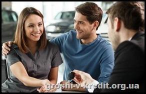 Як отримати та оформити автокредит без водійських прав?