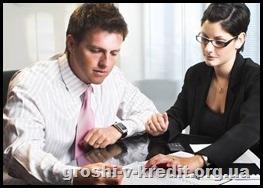 Всі плюси і мінуси автокредиту для клієнтів