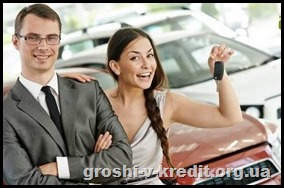 Як не стати жертвою шахраїв при купівлі автомобіля