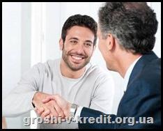 Беззаставне кредитування: як взяти кредит без застави