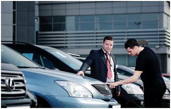 Як продати кредитний автомобіль?