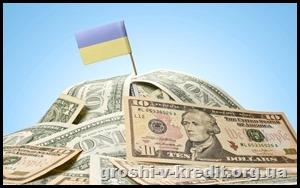 Чи буде Україна платити по російському боргу?