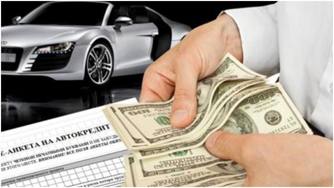 Кредит на покупку автомобіля, що необхідно знати перед оформленням.