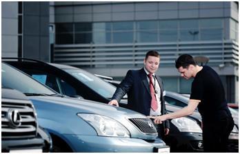 Оформлення кредиту на покупку автомобіля з пробігом.