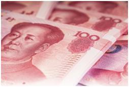 Юань став резервною валютою МВФ