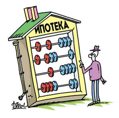 Диференційовані платежі по іпотеці: переваги та формула розрахунку
