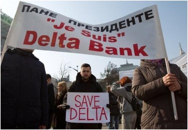 Як великі вкладники банків банкротів відбивають свої гроші