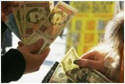 Як вплине скасування 2% Пенсійного збору і паспортів при обміні валют на ринок готівкової валюти.