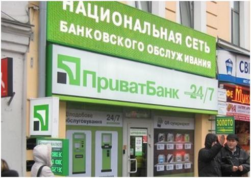 Чи націоналізують Приватбанк?