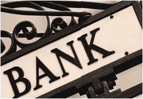 Які банки можуть піти з ринку в 2017 році