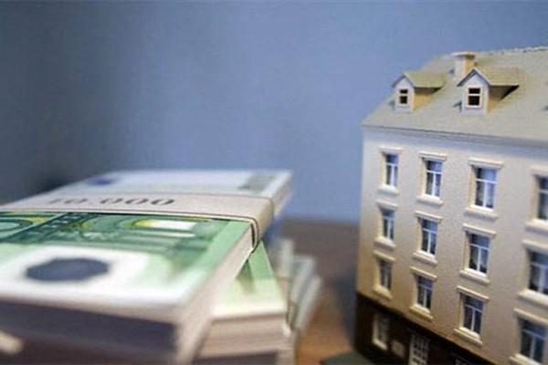 Критерії вибору програми іпотечного кредитування