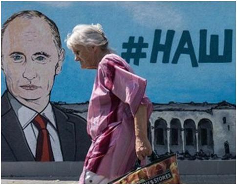 Чому російські банки тікають з Криму