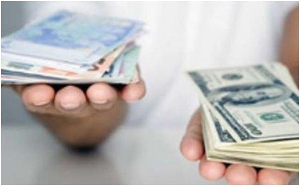 Чи можна отримати кредит відразу в декількох банках?