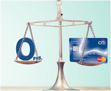 Преміум-обслуговування для вкладників банків