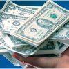 Як отримати вигідний нецільовий кредит готівкою.